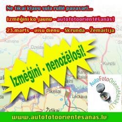 ccs-1-0-57860500-1362581071_thumb.jpg