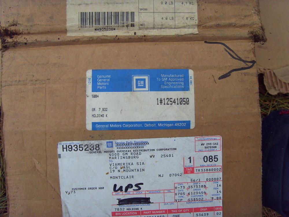 SDC11071.JPG